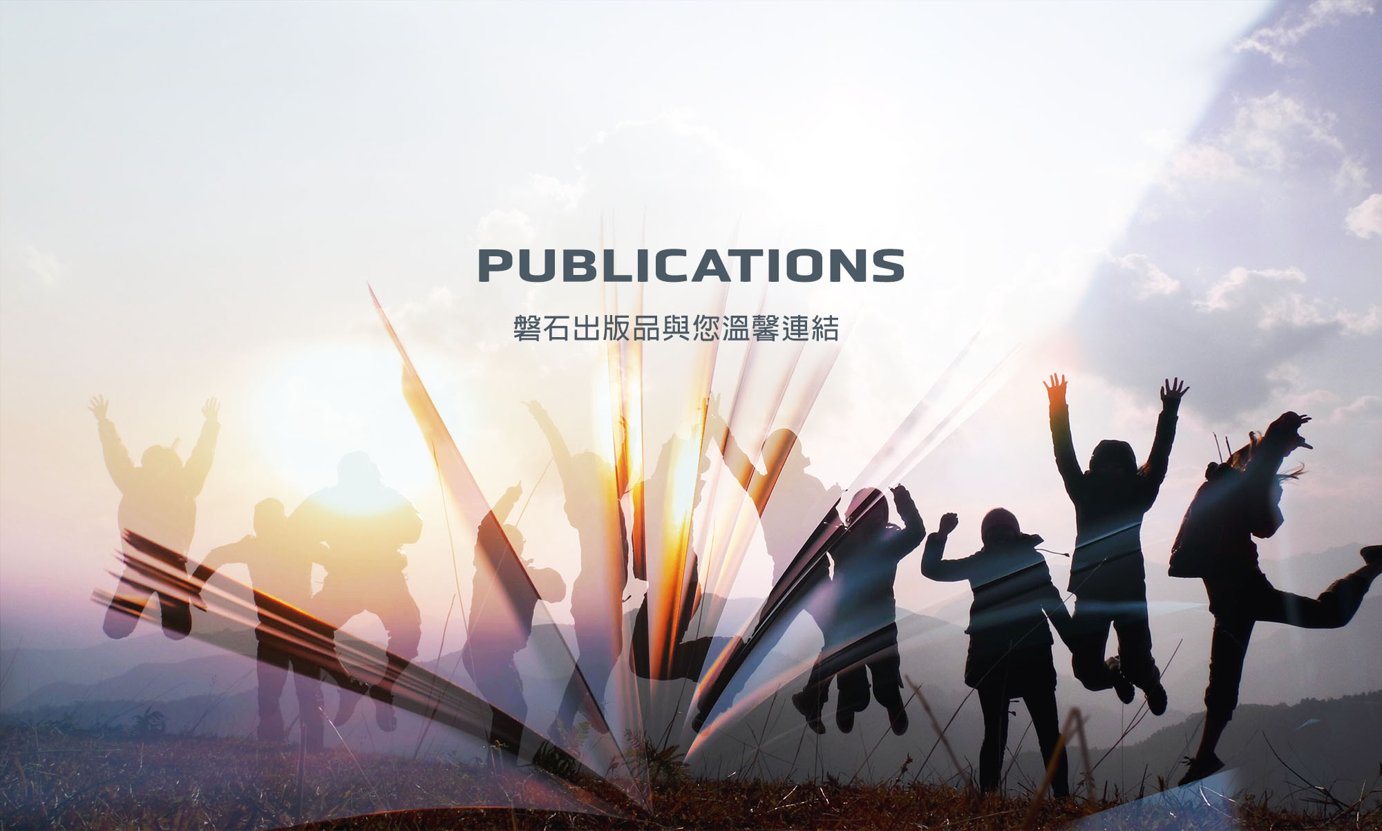 rl-publication
