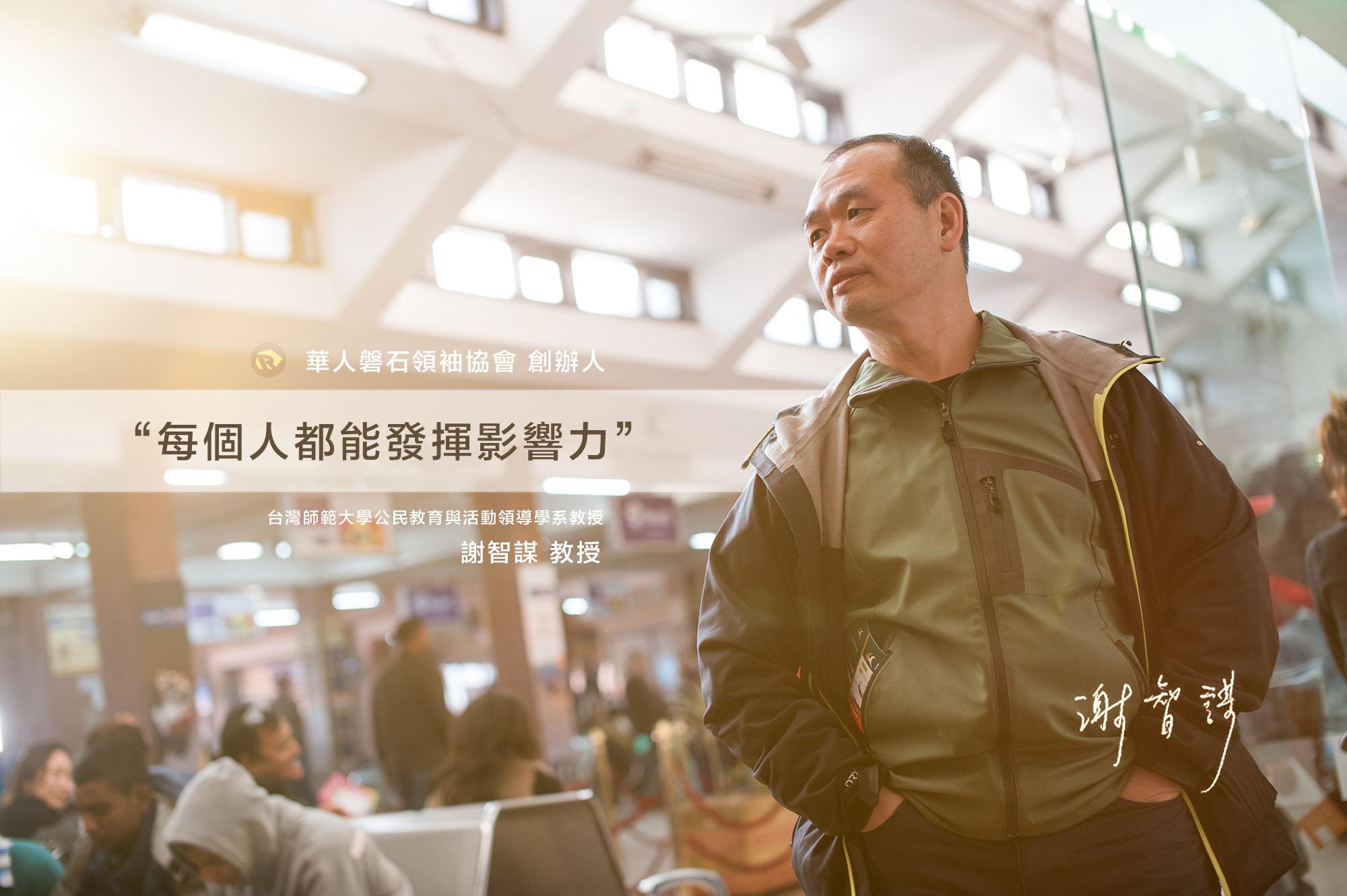 teacher-hsieh-quote